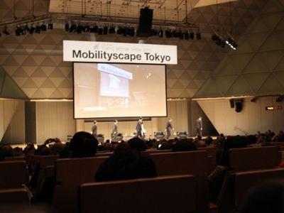 Ketika 5 Bos Produsen Mobil Jepang
