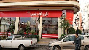 Buka Sehari, KFC Pertama di Iran Ditutup