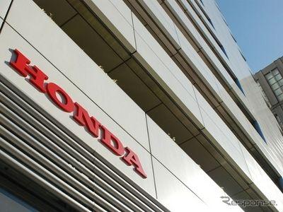 Honda Bangun Tempat Pengujian Mobil di Thailand