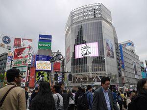 Melihat Persimpangan Terpopuler di Jepang