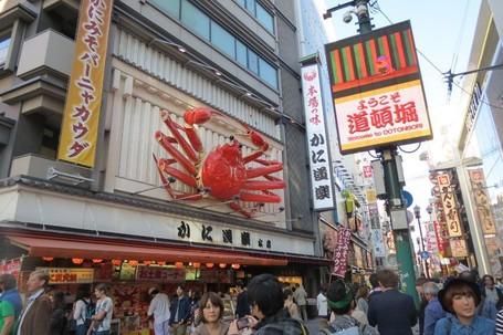 Selain Ke Tokyo, Ini 10 Kota Incaran Turis Saat Ke Jepang