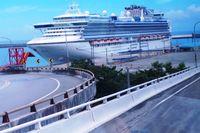 Pemandangan Keren dari Kamar Kapal Diamond Princess di Taiwan