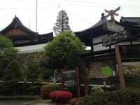 Mengintip Tateyama, Kota Tua Jepang