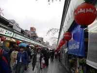 Tempat Terbaik Belanja Suvenir & Jajanan Tradisional di Tokyo