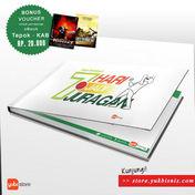 Ebook 7 Hari Jadi Juragan (Gratis)