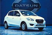 Nissan Datsun Cuci Gudang