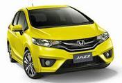 Promo Honda Akhir Tahun Terdasyat