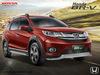 Honda Big Promo, Mid Year Sale