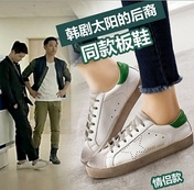 Sepatu Drama Descendents Of The Sun