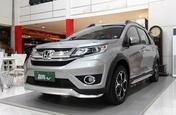 Honda Brv, Hrv Kredit Dp, Angsuran