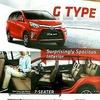 Toyota Murah Promo Awal Tahun 2017