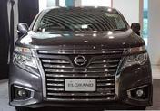 Nissan Elgrand Nik 2016 Disc 1**Jt!
