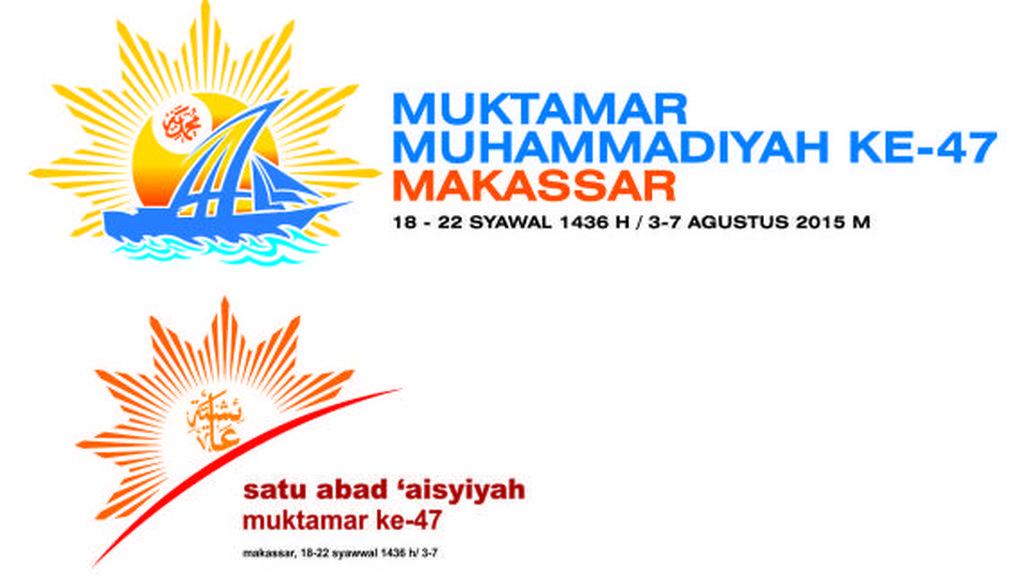 Ketum PP Muhammadiyah dari Masa ke Masa