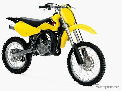 Besok, Suzuki Rilis Motor Trail Murah