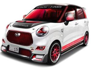 Varian Baru Daihatsu Cast Lebih Agresif