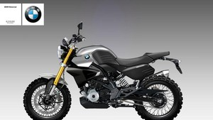 Rekaan BMW G310SS Scrambler Ini Bisa Bikin Ketar-ketir Ducati