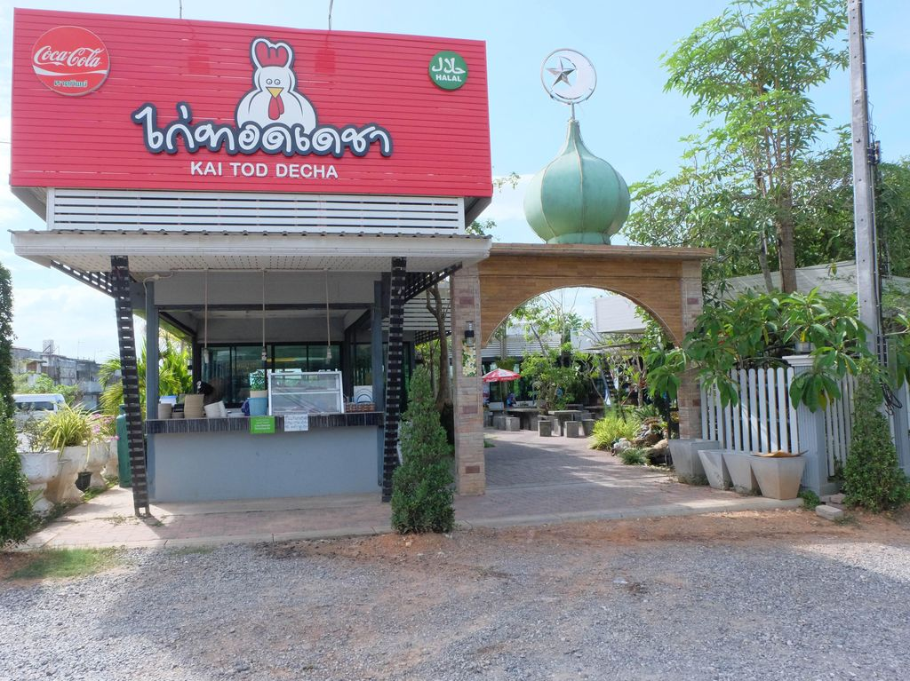 Kai Tod Deacha, Rekomendasi Restoran Halal di Hat Yai Thailand