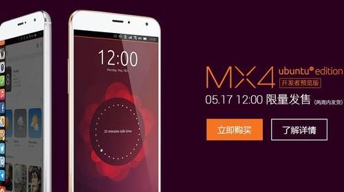Meizu Siapkan Ponsel Ubuntu Penantang Android