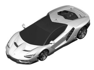 Gambar Paten Mobil Eksklusif Lamborghini Mulai Terlihat