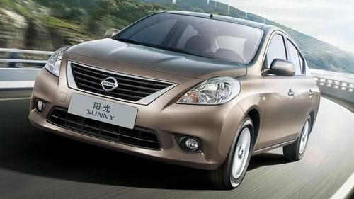 Untuk Pertama Kalinya Nissan Bakal Produksi Mobil di Myanmar