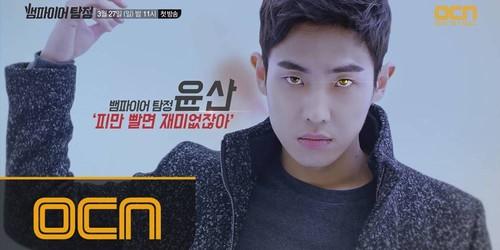 effc629c 2778 4c2f b7b4 77f0bf32fdd4 » Lee Joon Berkelahi Tanpa Pemeran Pengganti Di 'Vampire Detective'