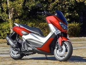 Motor Yamaha Buatan Indonesia Berjaya di Mancanegara