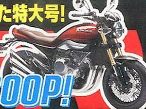 Z900RS, Motor Bergaya Klasik Terbaru dari Kawasaki?
