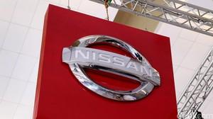 Nissan Buka Fasilitas Riset dan Pengembangan di Thailand