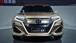 Crossover Honda di China Tampil Menawan
