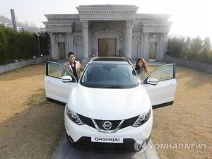 Nissan Bantah Manipulasi Data Emisi
