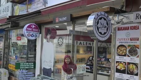 Ternyata, Banyak Juga Restoran Halal Di Seoul!