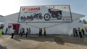 Yamaha Masuk ke Nigeria
