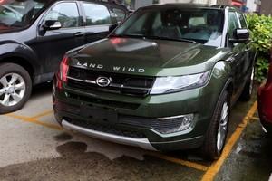 Jaguar Land Rover Tuntut Produsen China