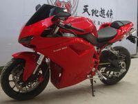 7 Motor China Kloningan Motor Lain