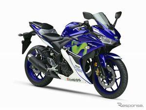 Yamaha Luncurkan YZF-R25 Edisi Terbatas MotoGP