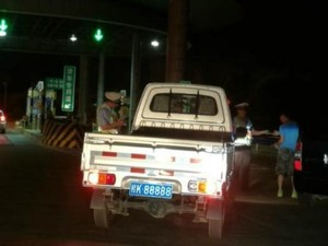 Pakai Pelat Nomor Hoki, Pemilik Kendaraan Ini Malah Sial
