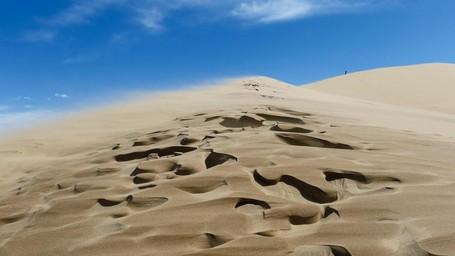 Gurun Pasir Yang Bisa 'Bernyanyi' Di Kazakhstan