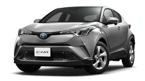 Toyota C-HR Bisa Dipesan Online Mulai November di Jepang