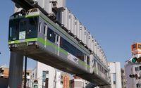 Permalink to Canggih! Ada Monorail 'Terbalik' di Jepang
