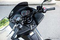 Honda Buka Kemungkinan Skuter 250 cc di Indonesia