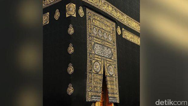 Multazam, area di antara pintu kakbah dan Hajar Aswad (Ilustrasi oleh Andhika Akbarayansyah/detikcom)