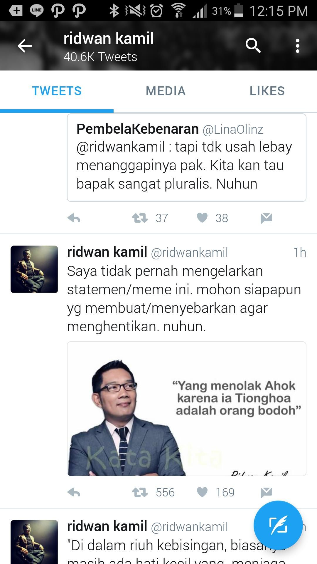 Foto: Meme yang diprotes Ridwan Kamil (Twitter/Istimewa)