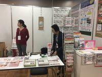 Promosikan Produk Halal, LPPOM MUI Berpartisipasi dalam Halal Expo Japan 2016 di Tokyo