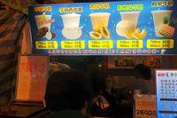Selain Papaya Milk, ada beberapa varian milkshake tinggal pilih saja sesuai selera (Wahyu/detikTravel)