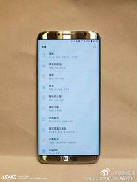 Mewah! Ini Dia Penampakan Galaxy S8