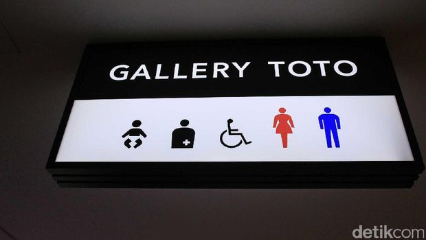 Galeri ini bisa ditemui di Terminal 2 Bandara Narita (Randy/detikTravel)