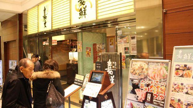Restoran Kasen di Nagoya buat dicoba traveler (Firdaus/detikTravel)