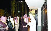 Pangeran Faisal bin Salman