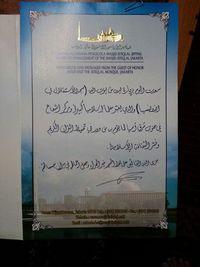 Pesan dan Kesan yang ditulis Raja Salman tentang masjid Istiqlal.