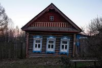 Cantik, namun perlu banyak perbaikan (Maxim Shemetov/Reuters)